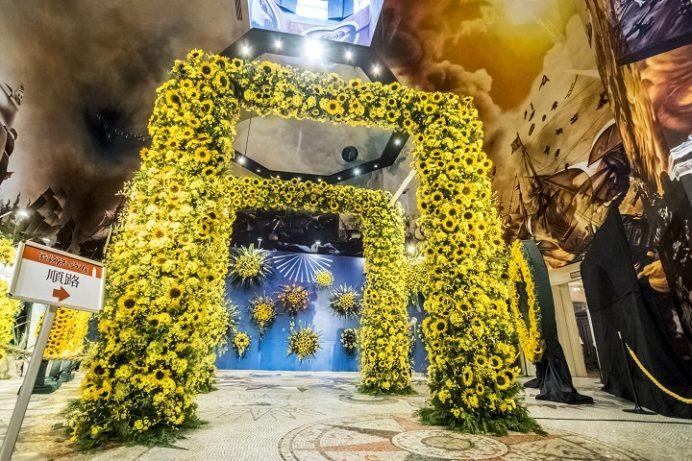 ハウステンボス(長崎県佐世保市)の大ひまわり展