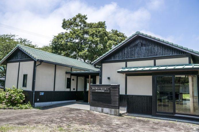 ネイチャーセンター(長崎県諫早市森山町唐比)