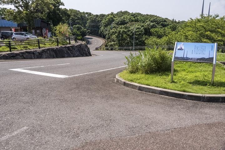 西海橋公園(長崎県西海市・佐世保市針尾)の駐車場