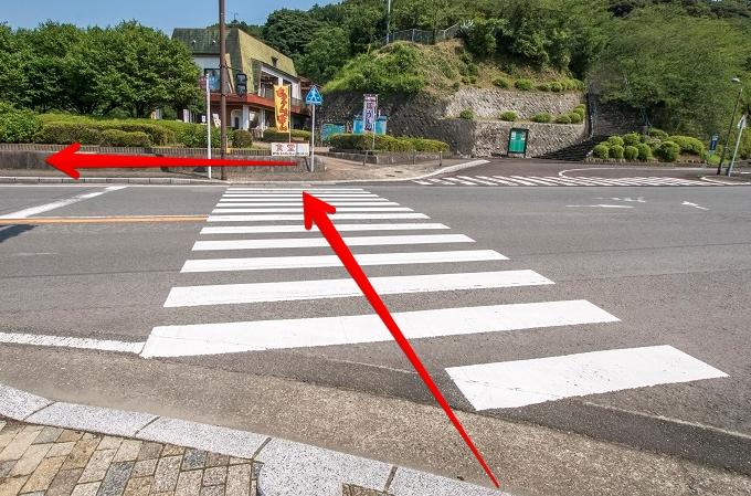 西海橋公園(長崎県西海市・佐世保市針尾)の歩き方