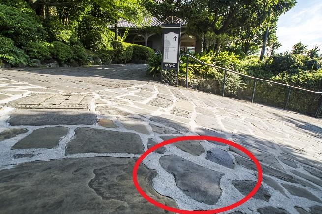 グラバー園(長崎市南山手町)のハートストーン