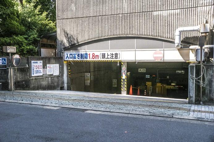 市民会館地下駐車場(眼鏡橋周辺駐車場)