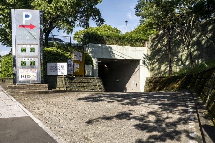 市営平和公園駐車場、地下駐車場(平和公園駐車場)