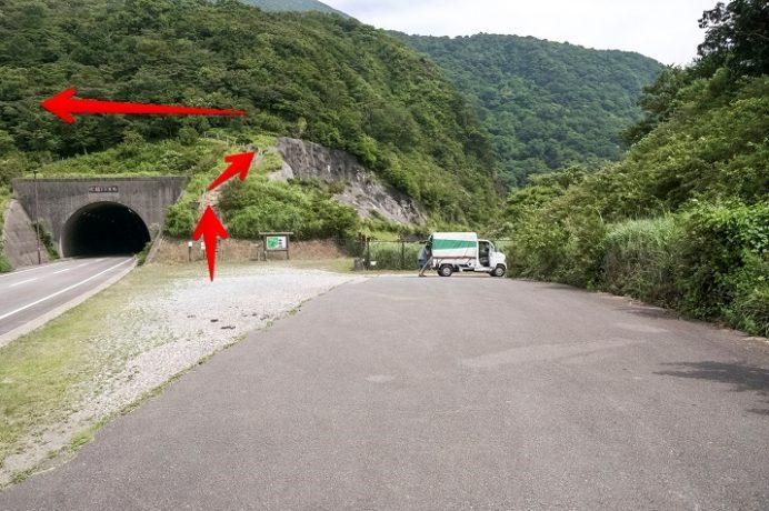 雲仙岳登山道(長崎県島原半島)の第二吹越登山口