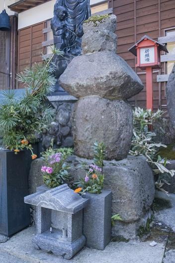 雲仙山 満明寺(長崎県雲仙市雲仙地獄)の行基の墓