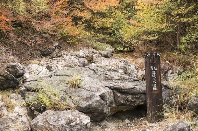 雲仙地獄(長崎県雲仙市小浜町)の婆石と鏡石、紅葉