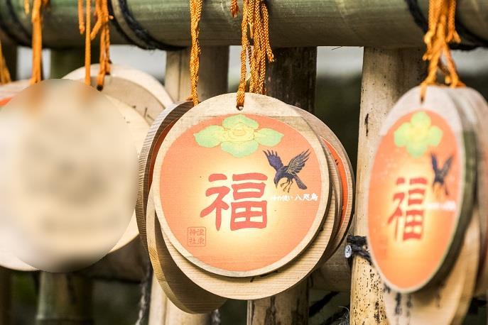 温泉神社(長崎県の温泉神社)、雲仙地獄