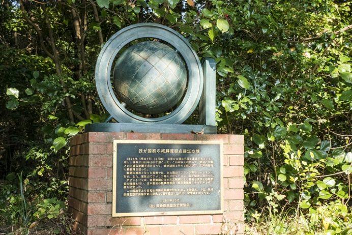 金比羅山(長崎市)の登山、トレッキング途中の金星観測碑