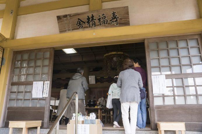寿福寺(長崎県佐世保市江迎町)の逆さ紅葉