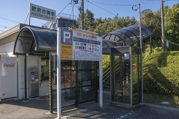 JR肥前古賀駅(迎仙閣最寄りの駅)