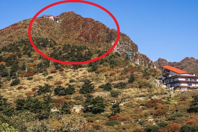 雲仙岳・仁田峠(長崎県島原半島)の紅葉
