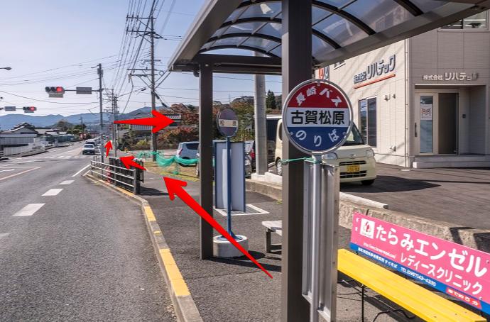 迎仙閣の紅葉(長崎市松原町)へのアクセス