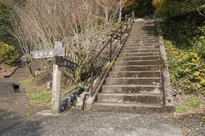 潜竜ヶ滝公園(潜龍水)(長崎県佐世保市江迎町)