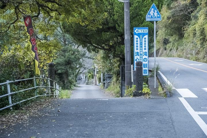 滝の観音(長崎市平間町)