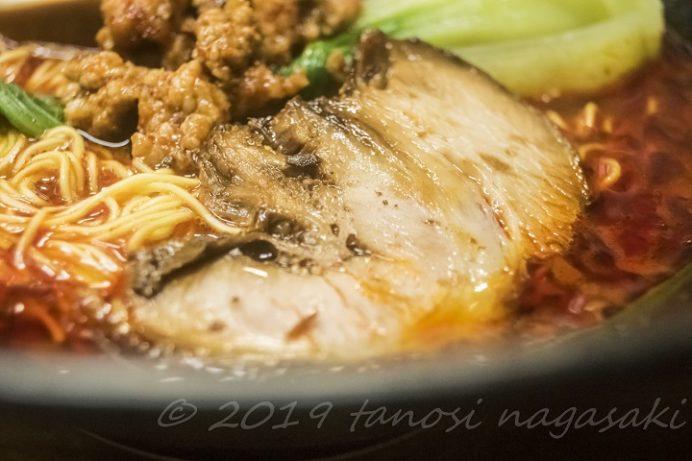 餃子菜館 万徳(長崎市銅座町)の担々麺