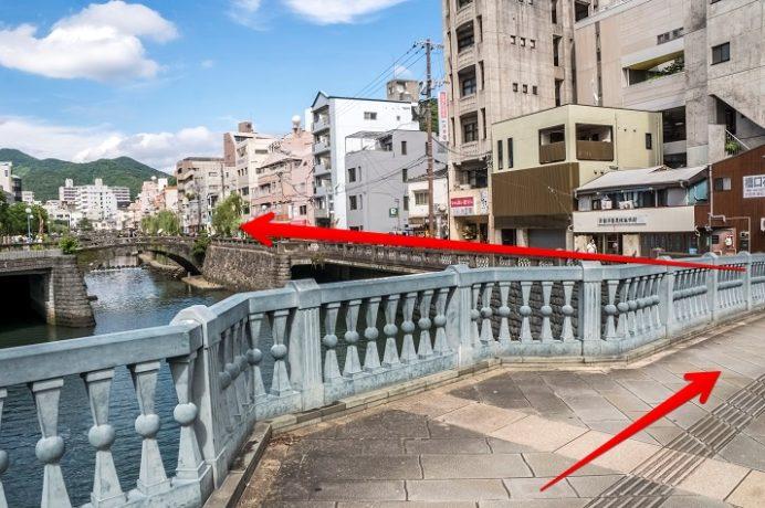 長崎・眼鏡橋への行き方