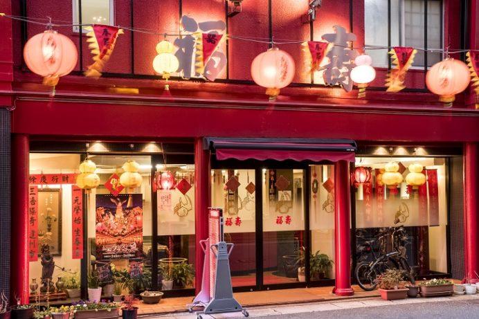 中華菜館 福壽(長崎中華街)