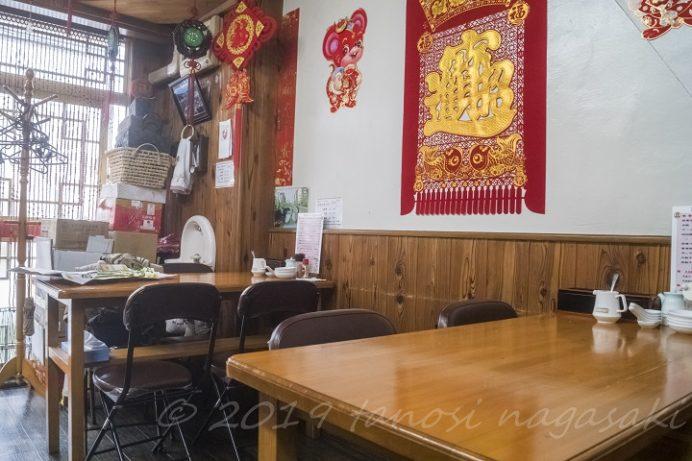 餃子菜館 万徳(長崎市銅座町)
