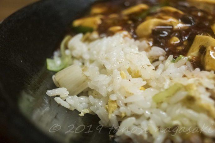 餃子菜館 万徳(長崎市銅座町)の麻婆炒飯