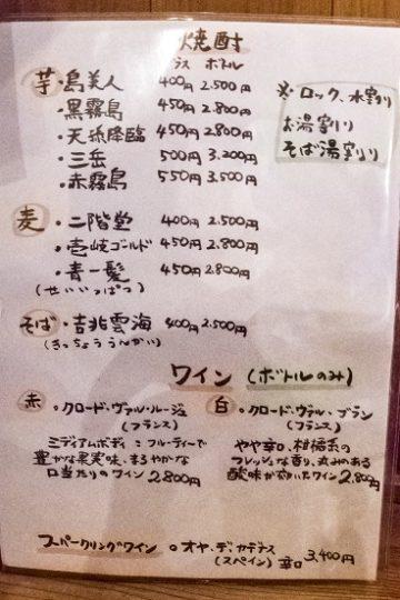おにぎり専門店 かにや(長崎市銅座町)