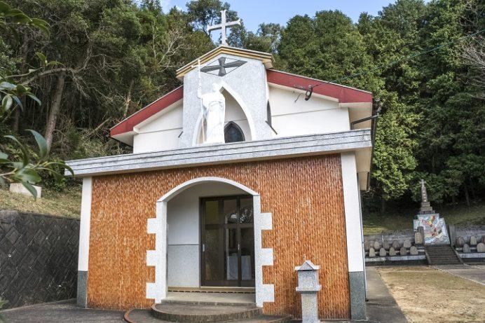 カトリック牢屋の窄殉教記念聖堂(長崎県五島市久賀町)