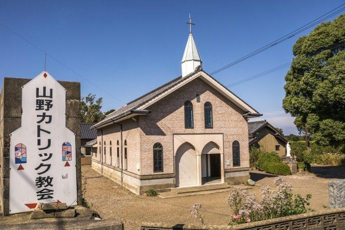 山野教会(長崎県平戸市主師町)
