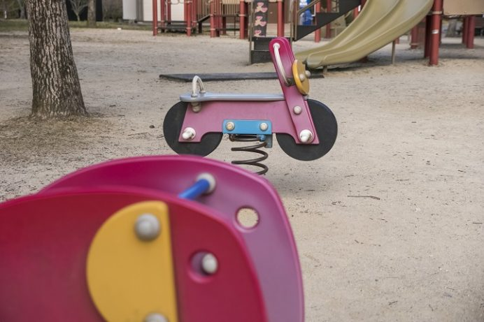 稲佐山公園(長崎市)の遊具