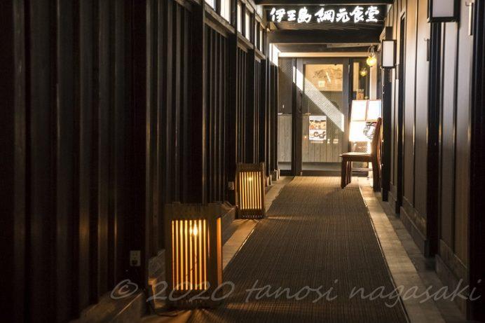 網元食堂(長崎市伊王島町)