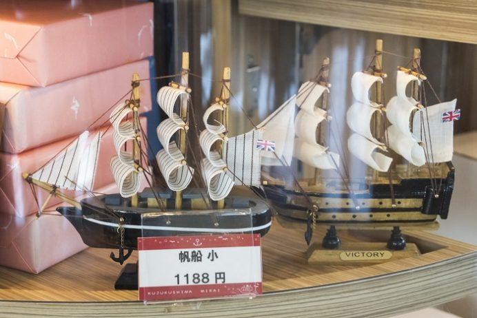 九十九島遊覧船・パールシーリゾート(長崎県佐世保市)、みらい、2017.10.4.1300
