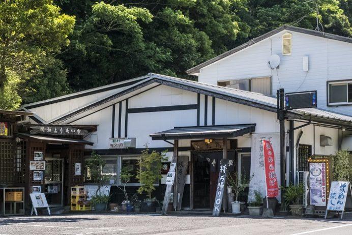 滝の観音茶屋 てっぺい(長崎市平間町)