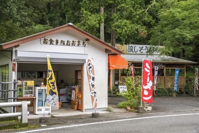 大町食堂 (お食事処おおまち) 、長崎県西海市