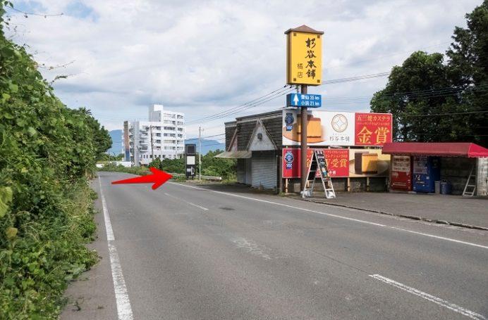 パスタクラブ フェローズ(諫早市松里町)