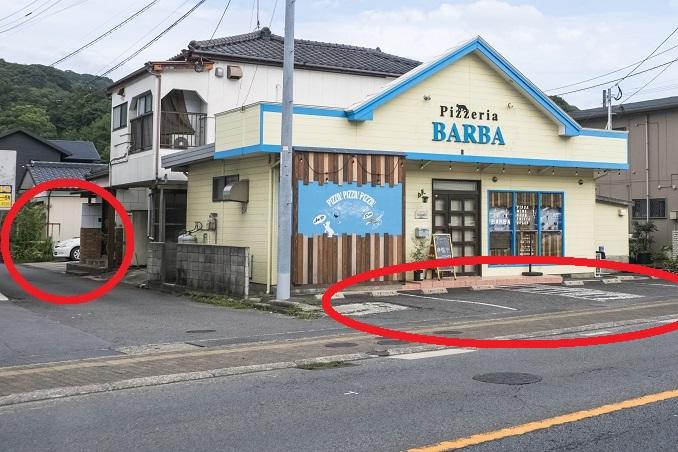Pizzeria BARBA (ピッツェリア バルバ)長崎市西海町琴海地区