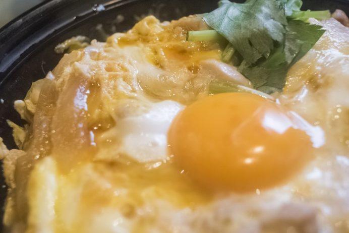 鳥むら食堂(諫早市川床町)の親子丼