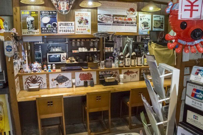 海鮮市場 長崎港 出島ワーフ店(長崎市)