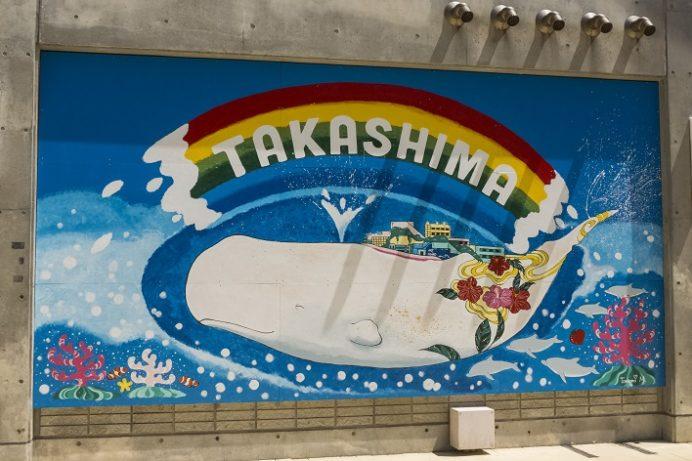 高島海水浴場(長崎市高島町)
