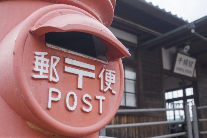 JR千綿駅(長崎県東彼杵郡東彼杵町)
