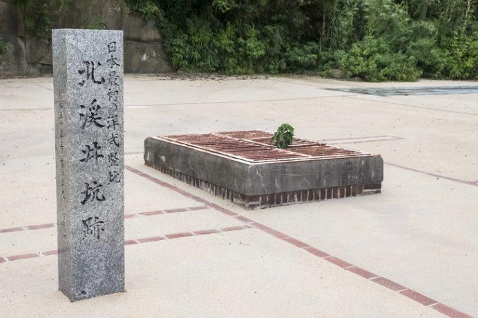 高島炭坑 北渓井坑跡、世界遺産、(長崎市高島町)