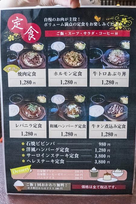 焼肉おがわ(諫早市松里町)