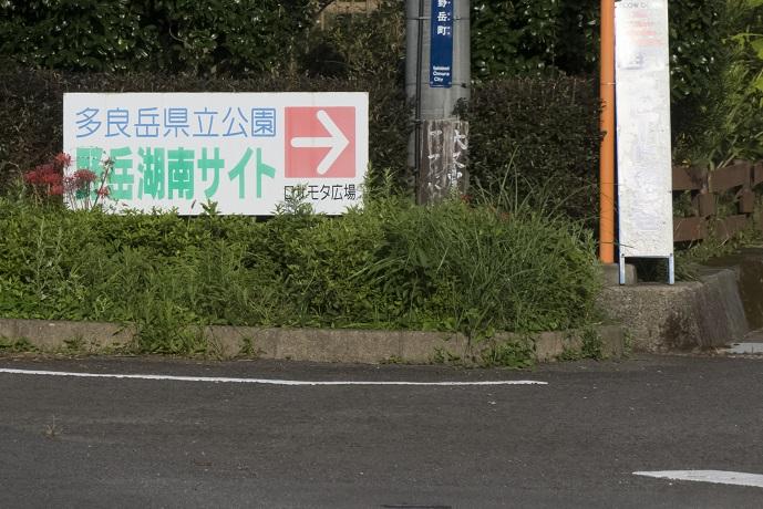 大又農園 野の実 (長崎県大村市東野岳町)