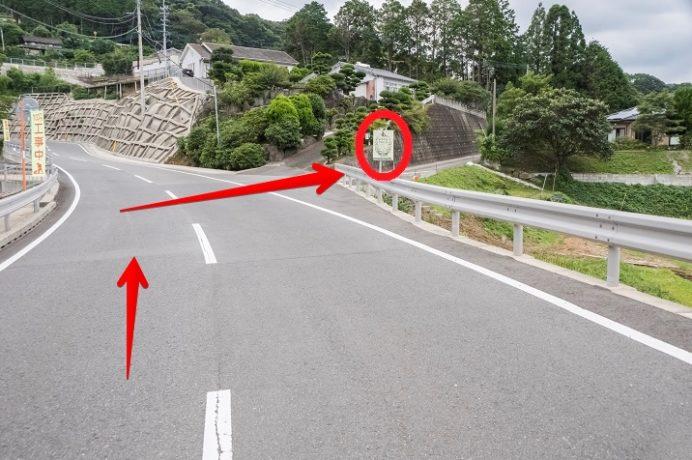 森の魔女カフェ(長崎市西海町琴海地区)