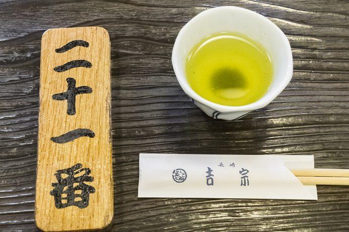 元祖茶碗むし 吉宗(長崎市浜町)