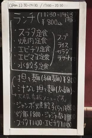 平和楼(長崎市万屋町)
