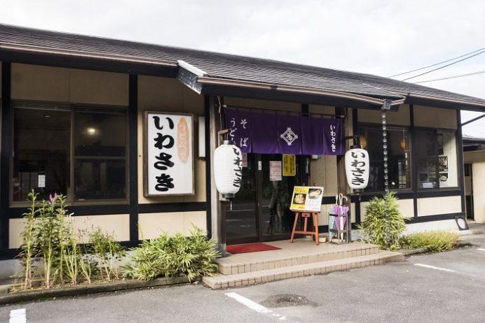 割烹いわさき(長崎市琴海戸根町)