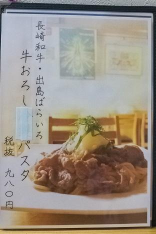 meat sukky(ミートスッキー)