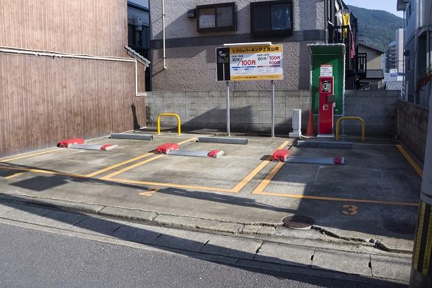 Top24パーキング上西山町(諏訪神社、新大工の駐車場)