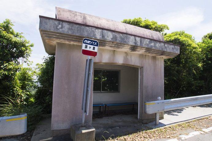 頭ヶ島バス停(南松浦郡新上五島町友住郷 頭ヶ島教会)
