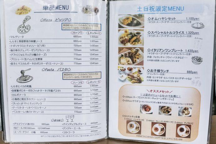 水辺の森のワイナリーレストラン OPENERS(オープナーズ)、長崎県長崎市常盤町長崎水辺の森公園