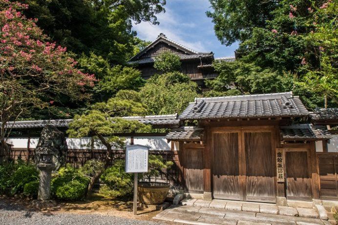 鎮西大社 諏訪神社(長崎市上西山町)の齋館諏訪荘