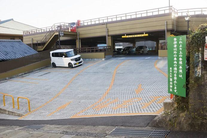 鎮西大社 諏訪神社(長崎市上西山町)の駐車場